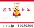 年賀状 年賀2019 いのししのイラスト 41989809