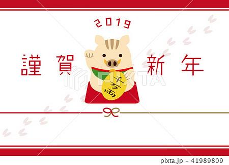招き猫いのしし 千万両 謹賀新年 年賀状テンプレート横 41989809