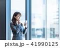 女性 スマホ ビジネスの写真 41990125