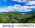 《神奈川県》箱根から、爽やかな夏富士 41990674