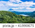 《神奈川県》箱根から、爽やかな夏富士 41990675