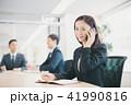 会議 ミーティング ビジネスウーマンの写真 41990816