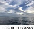 海 41990905