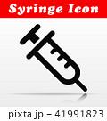 注射器 アイコン イコンのイラスト 41991823