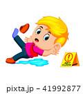 少年 フロア 床のイラスト 41992877