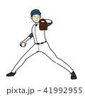 野球選手 41992955