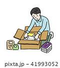 荷造り 男性 段ボールのイラスト 41993052