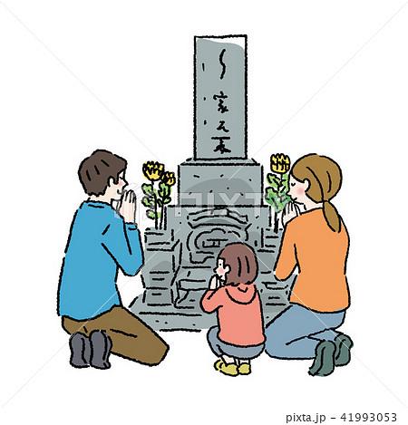 お墓まいり 家族 三人 イラスト  41993053