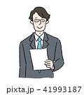 書類 持つ ビジネスマンのイラスト 41993187