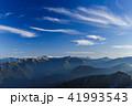 自然 風景 山の写真 41993543