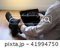 ICT(Information Communication Technology)  41994750