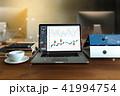 DIGITAL MARKETING new startup project  41994754