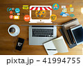 Business people use Technology E-commerce  41994755