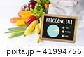 Ketogenic diet  Organic grocery vegetables  41994756