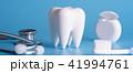 Dental concept healthy equipment  tools dental  41994761