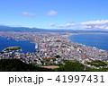 函館 町並み 街の写真 41997431