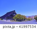 函館 街 晴れの写真 41997534