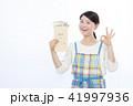 女性 給料 OKの写真 41997936