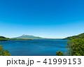 大沼公園 駒ヶ岳 大沼の写真 41999153