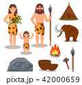 Stone age symbols set, primitive people, mammoth, weapon, prehistoric house vector Illustrations on 42000659