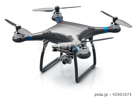 Quadcopter drone with 4K video and photo camera 42001073