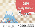 年賀状 富士山 鶴のイラスト 42001333
