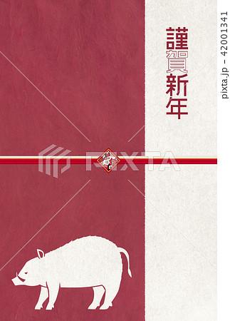 亥年 年賀状(はがき比率)謹賀新年 和紙 42001341