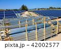農園とメガソーラー‗鳥取県倉吉市 42002577