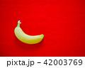 一本のバナナ 赤バック 42003769