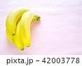 複数のバナナ ピンクバック 42003778