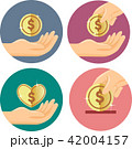 手 コイン 硬貨のイラスト 42004157