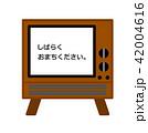 ブラウン管テレビ 42004616