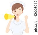メガホンを持って応援をする若い看護師 白衣 かわいい フラット イラスト 42006049