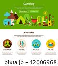 キャンプ 収容所 デザインのイラスト 42006968