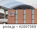 阪神電車・甲子園駅 42007369