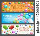 ビタミン のぼり バナーのイラスト 42008401