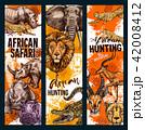狩り アフリカ産 サファリのイラスト 42008412