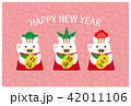 年賀状テンプレート 年賀状 ベクターのイラスト 42011106
