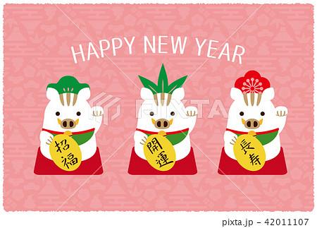 年賀状2019 松竹梅招き猪 左手をあげる 年賀状 ピンク 42011107
