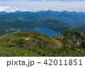 尾瀬沼 日光白根山 柴安嵓の写真 42011851