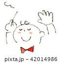指揮者 42014986