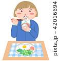 朝食 女の子 ベクターのイラスト 42016694