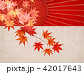 紅葉 秋 和柄のイラスト 42017643