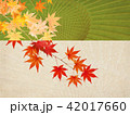 紅葉 秋 和柄のイラスト 42017660