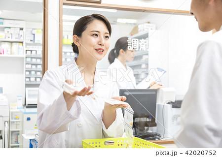 薬局 調剤薬局 42020752