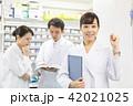 調剤薬局 薬局 薬剤師の写真 42021025