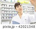 調剤薬局 薬剤師 人物の写真 42021348