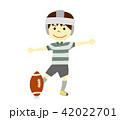 ラグビー 男の子 42022701