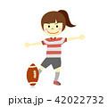 ラグビー 女の子 42022732
