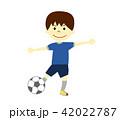 サッカー 男の子 42022787